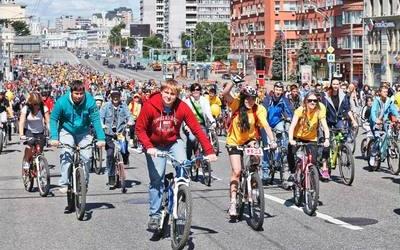 Крутим педали: Московский велопарад пройдет 29 мая