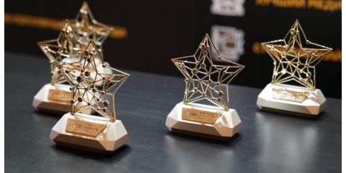 Кто стал лауреатом премии «За верность науке»