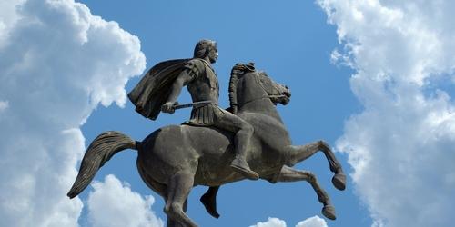 Разгадана тайна Александра Македонского