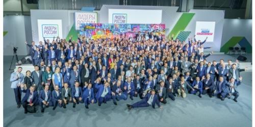 «Лидеры России 2020»: более 230 тысяч заявок