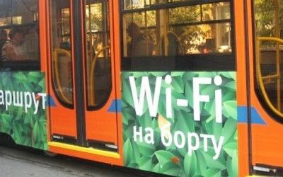 К концу года весь наземный транспорт Москвы оснастят бесплатным Wi-Fi