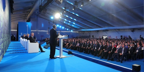 Стартовал форум «Россия – спортивная держава»